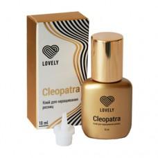 Клей Lovely Cleopatra 10 мл